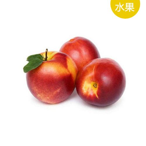 甜油桃500g