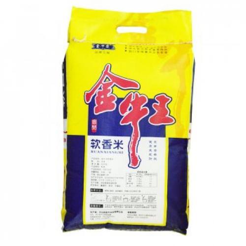 金牛王软香米10KG