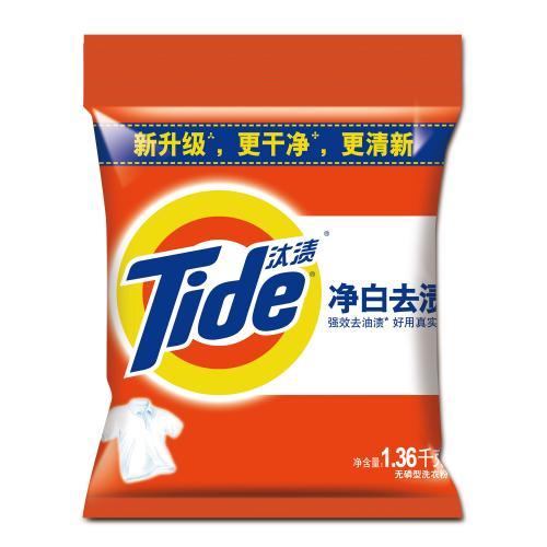 汰渍净白去渍洗衣粉1.36Kg