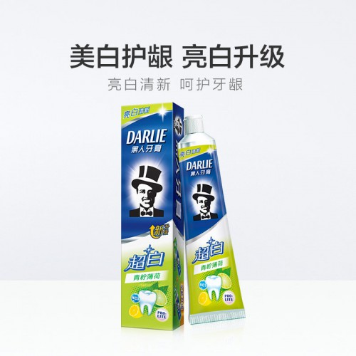 黑人牙膏超白青柠薄荷